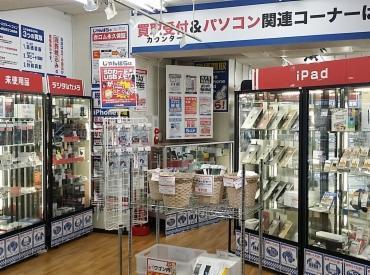 じゃんぱら 神戸店の画像・写真