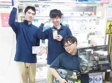 じゃんぱら札幌南2条店の画像・写真