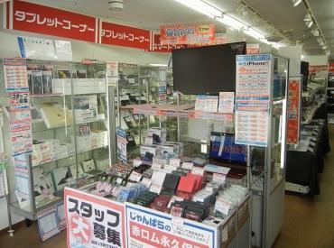 じゃんぱら 名古屋大須店の画像・写真